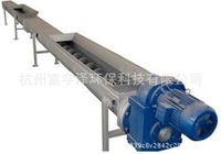 Screw conveyer WLS type non axle screw conveyer WLSY non axle conveyer