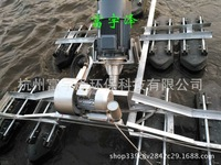 Buoy aeration mixer, aeration mixer, mixer, sewage treatment plant aeration mixer