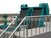Rotary grate discharge machine, grinding machine, Fanpa character gate decontamination grille, sewag